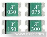 X-Fuse 可恢复保险丝 XMD2920-185(1.85A 33V)无铅环保生产厂家