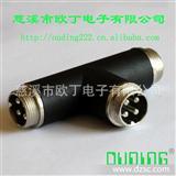 GX16三通连接器游戏机插头插座厂家直销