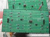 led显示屏模板单元板p10半户外单红单元板