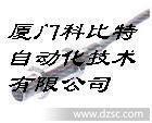 现货CARLO佳乐光电传感器LD32CND15NPT 特价销售