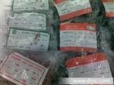涤纶电容2A102J