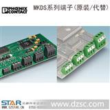 MKDS端了/EMKDS端子(原装/代替)