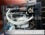 现货 日本原装进口欧姆龙OMRON继电器MY4N-J(图)