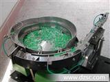 上海振动盘、苏州振动盘、昆山三极管振动盘
