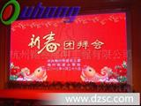 P5全彩三合一 深圳显示屏厂家 led大屏幕 北京显示屏 杭州显示屏