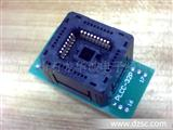 PLCC32/DIP适配座 测试座 烧录座 转换座
