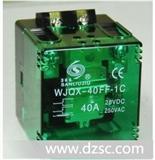 大电流继电器WJ184-1C(Q62F-1Z)JQX-62F