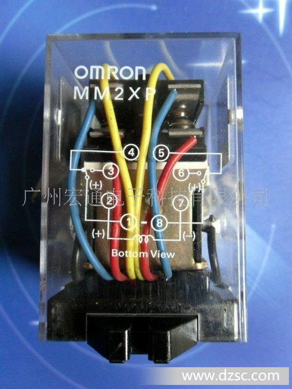 原装正品欧姆龙继电器 MM2XP 图