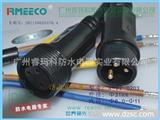 防水灯箱连接器 防爆接头连接器 国标线CCC/CE/ROHS认证 发至余姚
