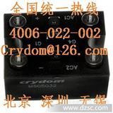 CRYDOM电源模块M505032快达Crydom可控硅模块SCR模块