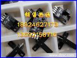 EE-SX670  EE-SX672  EE-SX674感应器LED设备传感器
