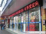 厂家天津、塘沽,P10半户外单红LED门头走字屏  电子显示屏