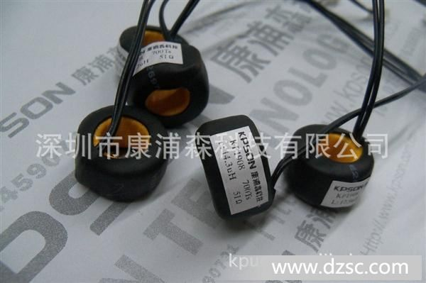 精品热销 零序电流互感器kpz1908 开口电流互感器 零序互感器