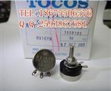 RV16电位器 TOCOS电位器 碳膜电位器 单圈电位器 COMOS电位器 TOKYO