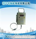 温度传感器种类有哪些  矿用温度传感器型号