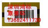 安徽 丽标PVC空白电缆挂牌30*60注塑ABS双孔铭牌挂牌