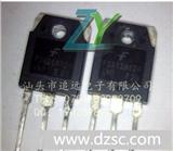 长期IGBT管电磁炉管FGA15N12 FGA25N120