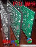 工厂直销P10单元板38元、LED显示屏模组、P10户外防水、LED双色屏