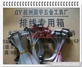 批发排线,电源线,电源座,铜柱,磁柱,排针,U型叉