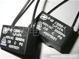 1UF电容cbb61电容器450v电风扇电容cbb61风扇电容