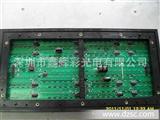 低价LED显示屏P10户外单色模组高亮LED条屏、LED广告屏