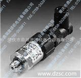 HYDAC 贺德克 HDA 4700 压力传感器