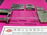 手机SIM自弹卡座弹簧/拉杆(图)