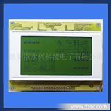 SDEC程控设备专用SSC12A64液晶器件