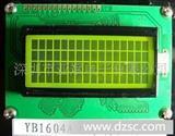 批发LCD字符液晶模块