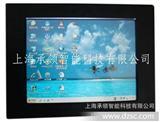 承领最新 10.4寸真彩LCD平板显示器