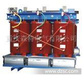 SCB9树脂浇注干式变压器