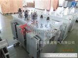 西安非晶合金变压器  SH15非晶合金油浸式变压器 节能变压器