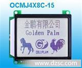 图形液晶模块12864C-15  带中文字库 控制器7920