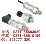 MPM4120压缩机专用压力传感器 麦克专用仪表MPM4120 仪表商机