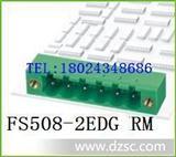 fs端子台2EDG-500/5.08端子台2EDG-500/5.08