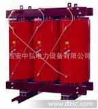 西安10KV环氧浇注干式变压器专业厂家SCB10系列变压器