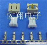 PH2.0-2P立贴片,PH2.0mm贴片,PH端子,贴片连接器,贴片接插件