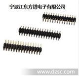 2.0排针 直插 单排(01-40) 双排(02-80)