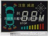 车载产品LCD液晶显示器、倒车雷达