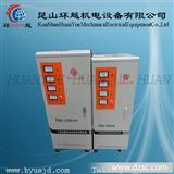 三/单相高精度全自动交流稳压器   家用空调稳压器