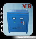 要安全变压器,首选上海宇邦屏蔽隔离变压器