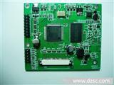 7寸数字屏单片机并口液晶模组