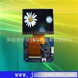 3.5寸TFT显示模组(彩色液晶模块)