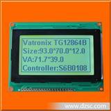 仪器  仪表 LCD LCM液晶显示屏