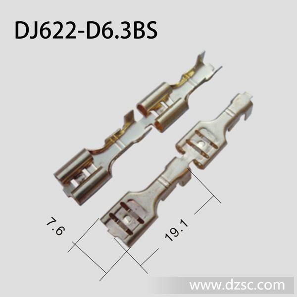 维库电子市场网 元器件 连接器/接插件 汽车连接器  dj622-d6.图片