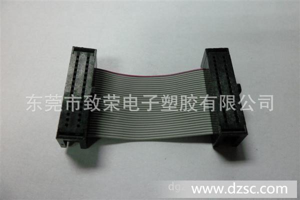 1.27*2.54IDC30P排线(图纸客户制定)哈尔科电子图纸图片