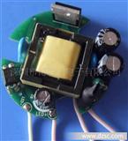 PART灯9X1W驱动电源