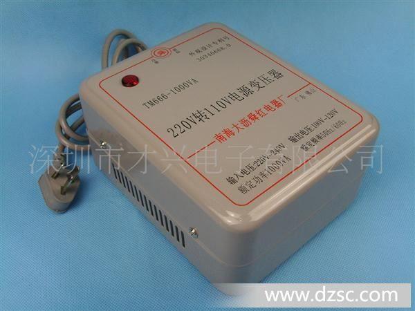 交流转换器 变压器 1000w 220v转110v