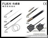 【促销】日本基恩斯KEYENCE光纤传感器FU-78