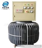 广西、安徽、四川、河南、云南TSJA-100KVA三相油浸式调压器
